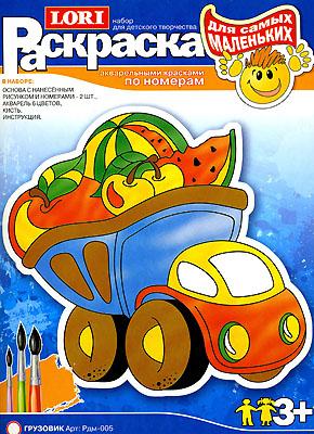 Детские раскраски купить в екатеринбурге