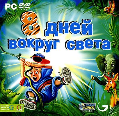 онлайн игры для знакомства на русском