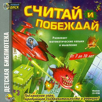 игры для знакомства в компании детей