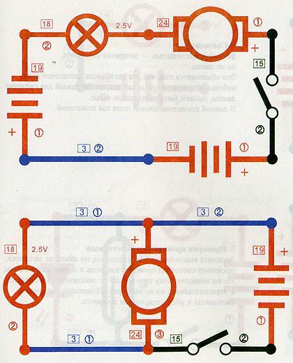 Электронный конструктор знаток 180 схем — конструкторы — купить по.