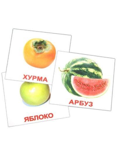 скачать программу карточки домана бесплатно - фото 5