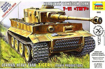 Немецкий тяжелый танк тигр звезда