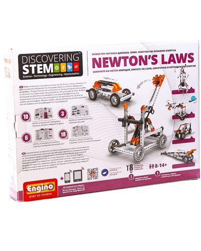������ �������, Engino (������������� �����������, 8 �������, ����� DISCOVERING STEM)