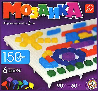 Мозаики Магнитные мозаики